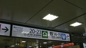 20090705.jpg